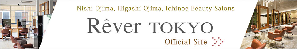 Rever tokyo (リベアトーキョー)